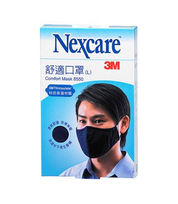 3M - 舒適口罩大人