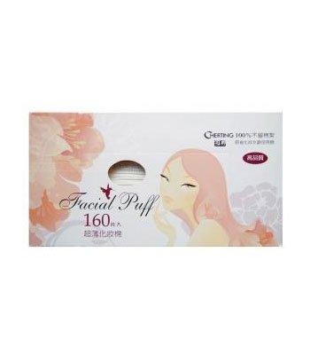 雪婷 - 超薄化妝棉-160枚