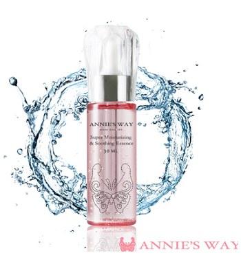 Annie's Way - 磁石鎖水保濕舒緩精華液-30ml