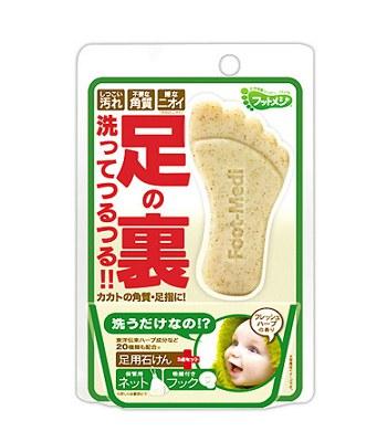 GRAPHICO - 草本去角質香皂