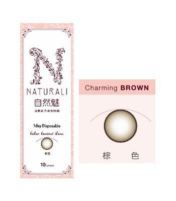 Naturali - 自然魅日拋彩色隱形眼鏡 - 優雅棕