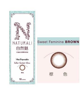 Naturali - 自然魅日拋彩色隱形眼鏡 - 甜心棕