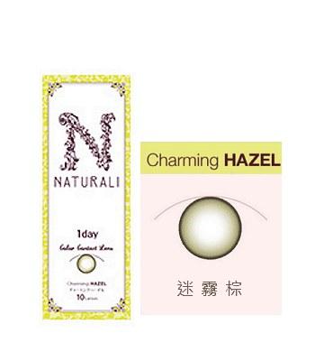 Naturali - 自然魅日拋彩色隱形眼鏡 - 迷霧棕