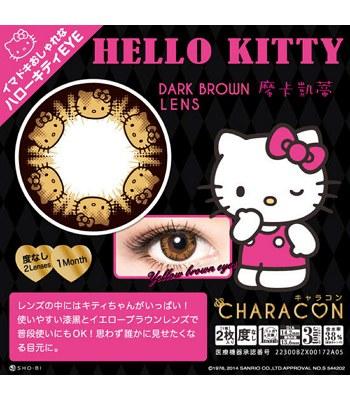 CHARACON - 月拋隱形眼鏡-摩卡凱蒂