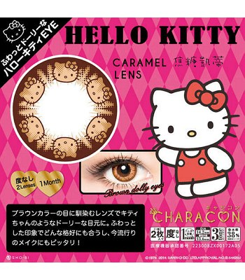 CHARACON - 月拋隱形眼鏡-焦糖凱蒂