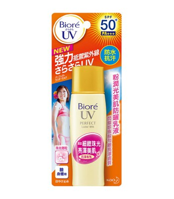 Biore - 粉潤光美肌防曬乳液 SPF50+/ PA+++-40ml