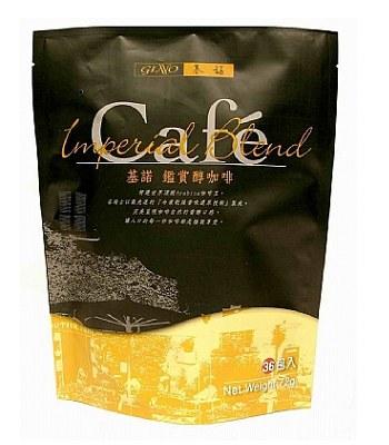 GINO 基諾 - 瑞士鑑賞醇咖啡隨身包  - 2公克 × 36包