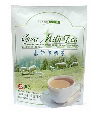 GINO 基諾 - 基諾羊奶茶隨身包  - 20公克 ×22包
