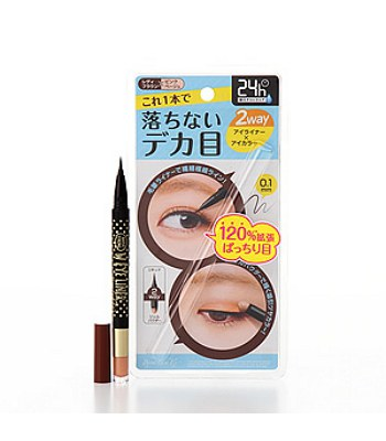 BCL - EX亮眼2合1眼影眼線液筆
