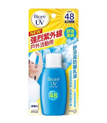 Biore - 舒涼高防曬乳液 SPF48 PA+++-50ml
