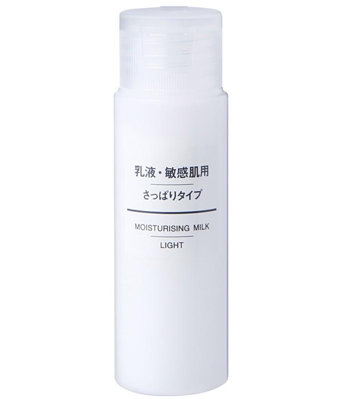 MUJI 無印良品 - 攜帶MUJI敏感肌乳液 - 50ml