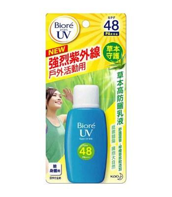 Biore - 草本高防曬乳液 SPF48 PA+++-50ml