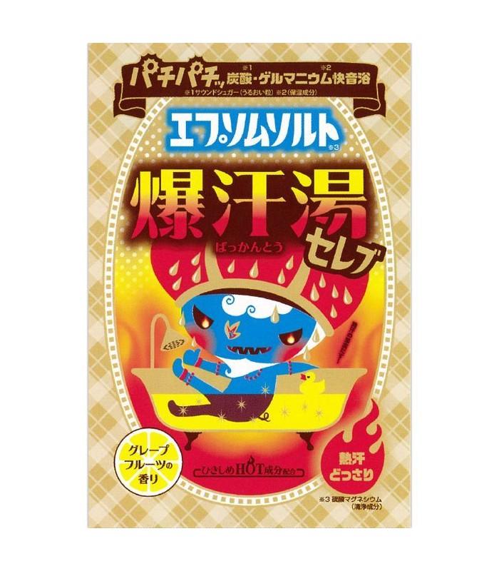BISON  - 海鹽爆汗湯- 柚子香-60g