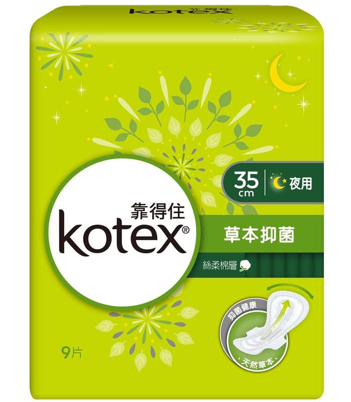 Kotex 靠得住 - 溫柔宣言-草本抑菌 - 9片/包