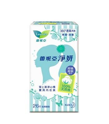 LAURIER - 淨妍護墊 100%天然棉-26片/包