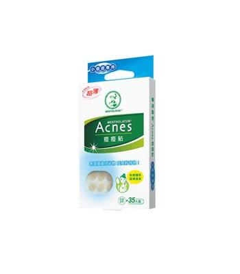 MENTHOLATUM  - Acnes超薄抗菌痘痘貼- 小痘痘專用-35入