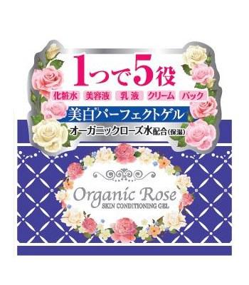 MEISHOKU  - OrganicRose潤白保濕精華霜-90g