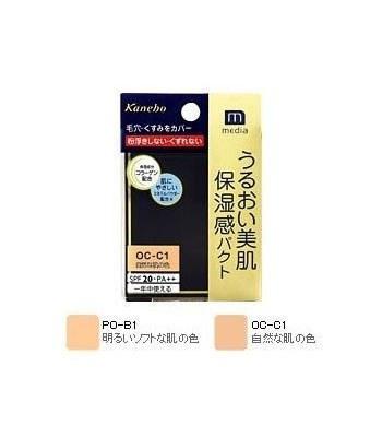 media - 細緻保濕兩用水粉餅-PO-B1-11.5g
