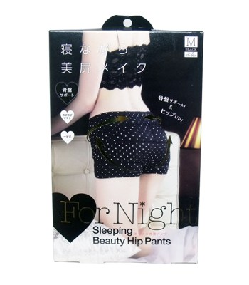 Japan buyer - cogit睡眠骨盆調整提臀褲(黑色)