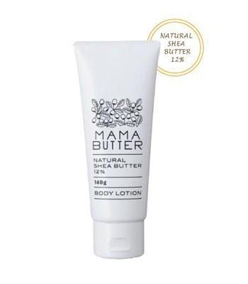 MAMA BUTTER - 潤膚乳-140g