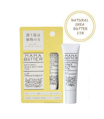 MAMA BUTTER - 護唇膏-6g