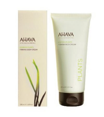 AHAVA - 愛海活植纖體霜-200ml