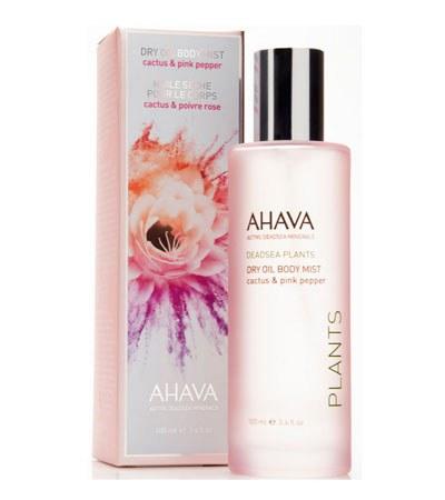 AHAVA - 愛海活植亮澤精華-仙人掌&玫瑰粉莓-100g