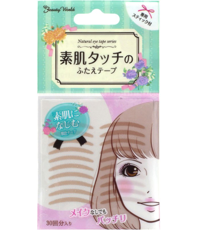 Japan buyer_makeup 日本美妝專區 - BEAUTY WORLD 素肌雙眼皮貼 - 肉色 - 30 回
