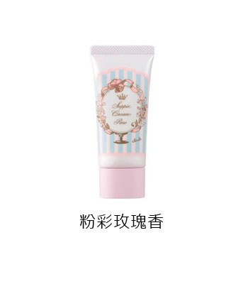 CLUB - 素顏裸妝妝前飾底乳