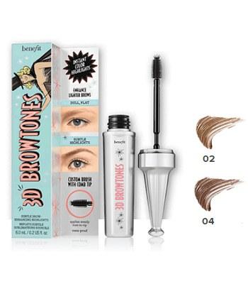 benefit - 3D立體持色染眉膏