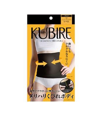 Japan buyer - KUBIRE超薄透氣無痕隱形收腹腰封