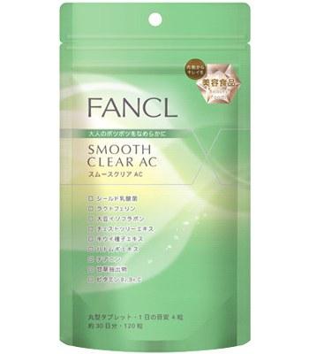 FANCL - 升級版祛痘營養維生素-約120粒/約30日量