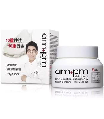 ampm - RX10胜肽抗皺濃縮乳霜-50g