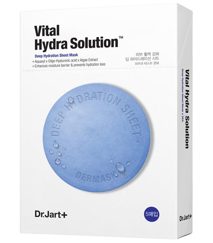 Dr. Jart+ 韓國醫美品牌 - 錦囊妙劑活力保濕面膜 (藍)  - 5枚