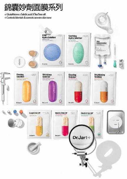 Dr. Jart+ 韓國醫美品牌 - 錦囊妙劑舒敏保濕面膜(綠)  - 5枚
