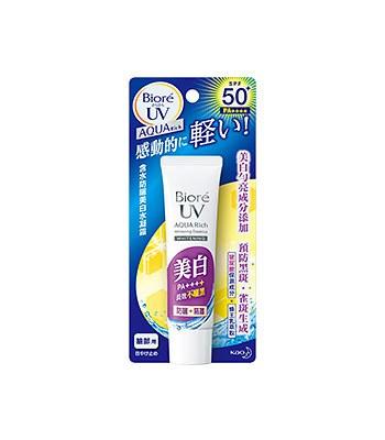Biore - 含水防曬美白水凝霜 SPF50+ PA++++-33g