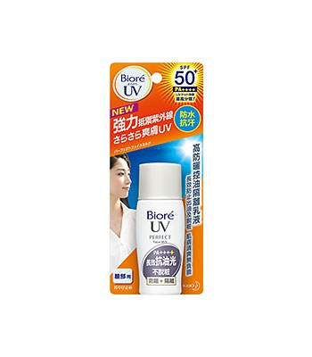 Biore - 高防曬控油隔離乳液-30ml