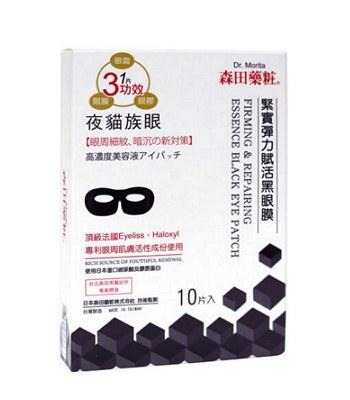 DR. JOU - 緊實彈力賦活黑眼膜-10入