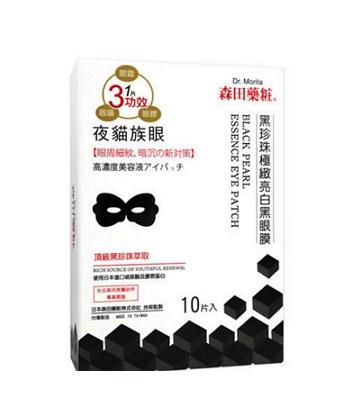 DR. JOU - 黑珍珠極緻亮白黑眼膜-10入