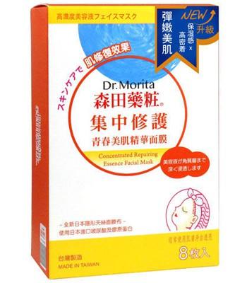 DR. JOU - 集中修護青春美肌精華面膜-10片