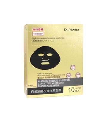 DR. JOU - 白金黑曜石透白黑面膜-10片