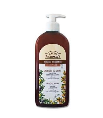 GREEN PHARMACY - 天然橄欖&摩洛哥堅果油保濕潤膚乳液-500ml