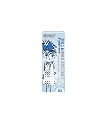 Hydron - 海昌美麗秘密 玻尿酸水潤多效保養液-60ml