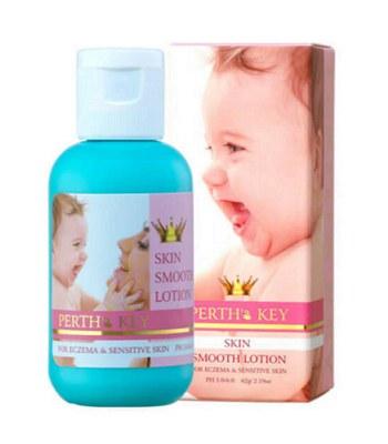 PERTHS KEY - 皮膚大王修護乳霜
