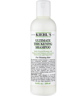 KIEHL'S - 迷迭香薄荷強韌健髮洗髮精-250ml