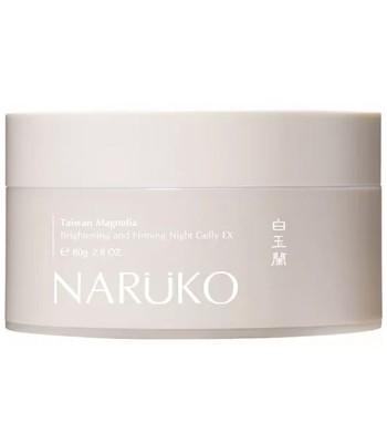 NARUKO - 白玉蘭鑽采超緊緻晚安凍膜EX-80g