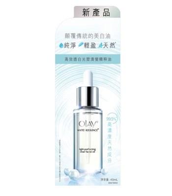 OLAY - 高效透白光塑清瑩精粹油-40ml