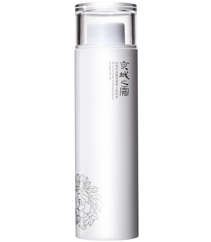 JINGCHENG - 60植萃晶鑽雪膚導入美容液-200ml