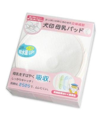 inujirushi - 防溢母乳墊-白色-1盒