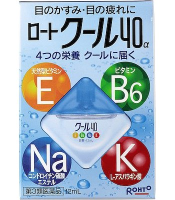 Eye drops - 樂敦40α維生素眼藥水清涼型-12ml